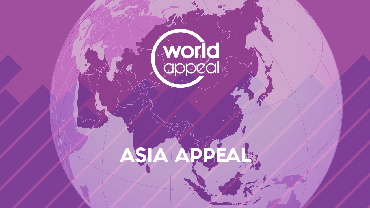 Asia Appeal